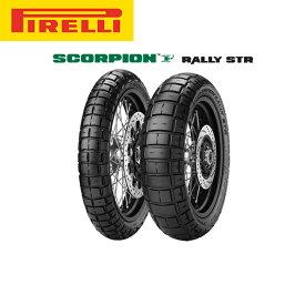 ピレリ PIRELLI SCORPION RALLY STR フロント 90/90-21 M/C 54V M+S TL PL8019227280340