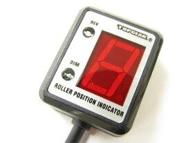 プロテック No.11269 '05〜'07 アドレスV125 / G (K5〜K7) [CF46A]用 ローラーポジションインジケーターKIT RPI-S43
