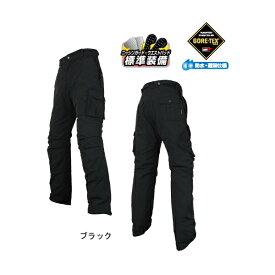 ラフ&ロード RR7402LF ゴアテックス カーゴパンツルーズフィット [ブラック SWサイズ] RR7402LFBK1 【送料無料】(北海道・沖縄除く)