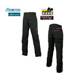 ラフ&ロード RR7711 ラフスリムフィットオーバーパンツ [ブラック Lサイズ] RR7711BK3