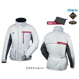 ラフ&ロード RR7802 ゴアテックス ライダーススーツ [プラチナシルバー Lサイズ] RR7802SV3 【送料無料】(北海道・沖縄除く)