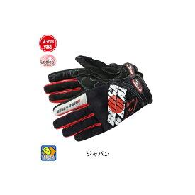 ラフ&ロード RR8020 コンフォートナックルグローブ [ジャパン Lサイズ] RR8020JP3