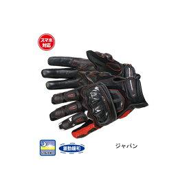 ラフ&ロード RR8022 ツーリングアーマーグローブ [ジャパン Mサイズ] RR8022JP2