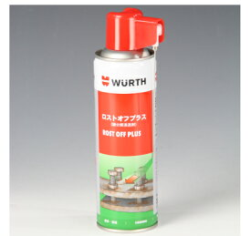 ラフ&ロード WURTH(ウルト) ロストオフプラス 300ml WU0890-200