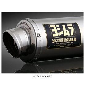 ヨシムラ 機械曲 GP-MAGNUMサイクロン フルエキゾーストマフラー EXPORT SPEC 政府認証[SS] グロム('17〜) 110A-40A-5U50