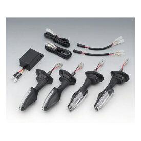 キジマ LEDウインカーキット TRL2 SV650・GSX-S1000・V-STROM1000・Vストローム650/XT ABS 219-5171