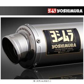 ヨシムラ 機械曲 GP-MAGNUM105 サイクロン EXPORT SPEC[SS] ジクサー250/ジクサーSF250 110A-12A-5U50