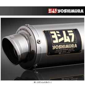 ヨシムラ 機械曲 GP-MAGNUMサイクロン TYPE-UP EXPORT SPEC 政府認証[SS] CT125('20) 110A-43F-5U50