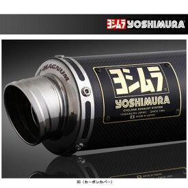 ヨシムラ 機械曲 GP-MAGNUMサイクロン TYPE-UP EXPORT SPEC 政府認証[SC] CT125('20) 110A-43F-5U90