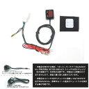 プロテック SPI-110CT シフトポジションインジケーター シフトセンサー感応式 CT125 ハンターカブ('20〜) 11409