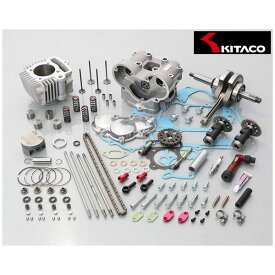 キタコ 124cc DOHC ボアアップキット タイプ3 モンキー/ゴリラ/XR50R/CRF50F/XR70R/CRF70F 215-1123940