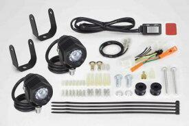 タケガワ LEDフォグランプキット(2個入) ヘッドライトステー装着用 CT125 05-08-0523