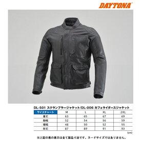 デイトナ DL-501 スクランブラージャケット[ブラック/2XL] 17830