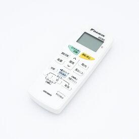 ダイキン DAIKIN エアコン用ワイヤレスリモコン 2086877 ARC468A3