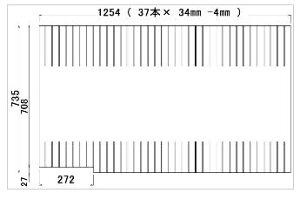 パナソニック Panasonic 風呂ふた 巻きフタ アクリーナソファ浴槽1216用巻き蓋(L勝手用) GKR72MF5S1LEC