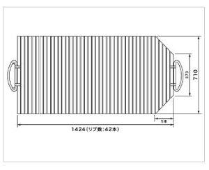 パナソニック Panasonic 風呂ふた 1600浴槽巻ふたハンガータイプ(フック無) KAD-YF46EMTC