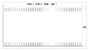 パナソニック Panasonic 風呂ふた 巻きフタ SB1616用フタ(ストレート浴槽用) RL91057EC