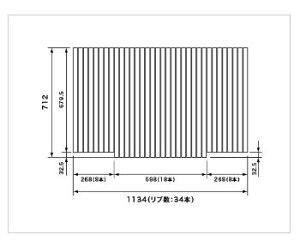 パナソニック Panasonic 風呂ふた N腰掛け浴槽1216用巻きフタ・フック無 RLSX71MF7K1C