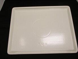 日立 HITACHI 電子レンジ用テーブルプレート MRO-LV300-014