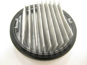 【在庫あり】日立 HITACHI 掃除機用クリーンフィルター Bフィルター(BC500) PV-BC500-017★