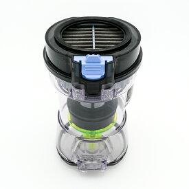 日立 HITACHI 掃除機用ダストケースクミ(BEH) PV-BEH900-010