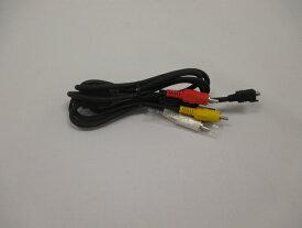 日立 HITACHI ビデオカメラ用コード(AVS) DZ-GX20-062