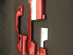 日立 HITACHI 掃除機用ハンディケースL.Rセット(R) PV-BC500-002