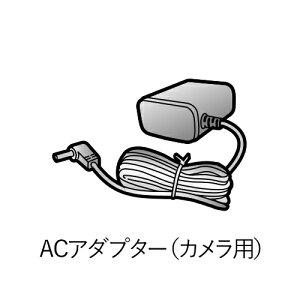 パナソニック Panasonic ベビーモニター用ACアダプター(カメラ用) PNWYHC705W03