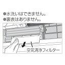 パナソニック Panasonic エアコン用空気清浄フィルター(PM2.5対応)(1枚入) CZ-SAF12A