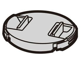 パナソニック Panasonic デジタルカメラ用レンズキャップ DVZE1008Z