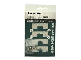 パナソニック Panasonic 庭園芝刈機 カッターロータリー刃(4枚入) EY8205