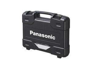 パナソニック Panasonic 充電レシプロソー用プラスチックケース EZ9657