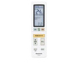 パナソニック Panasonic エアコン用リモコン(リモコンホルダー付き) ACRA75C02060X