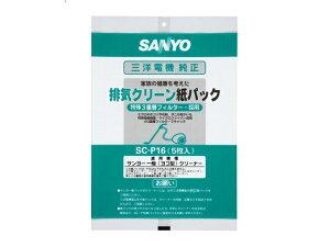パナソニック Panasonic 掃除機交換用紙パック 6161546913