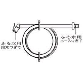 シャープ SHARP 洗濯機 延長用ふろ水ホース 5m(ホースとコードの一体型) 2103600477★
