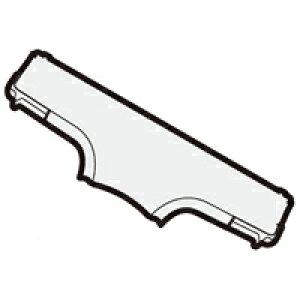 シャープ SHARP 掃除機用回転ブラシカバー ピンク系 2171103492★