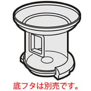 シャープ SHARP 掃除機用ダストカップ 2171370483★