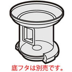 シャープ SHARP 掃除機用ダストカップ 2173440048★