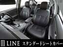 mLINE STDシートカバー黒RK2ステップワゴンGコンフォートセレクション 7人乗 12/4〜2列目キャプテンシート