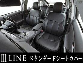 mLINE STDシートカバー黒NHP10アクアG/S 5人乗 11/12〜14/111列目ヘッドレスト上下調整式で2列目背もたれ6:4分割シート