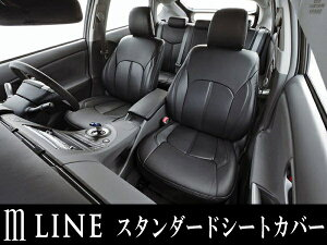 mLINE STDシートカバー黒H82WミツビシeKスポーツXS/RS 4人乗 07/9〜12/6インパネシフトで電動スライドドア車
