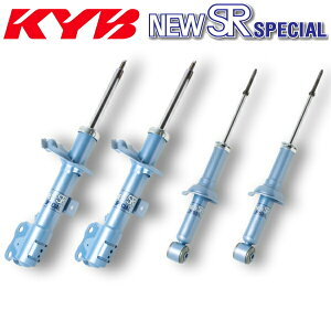 KYB NEW SR SPECIAL前後セットK13マーチ12S/12X/12G 10/7〜