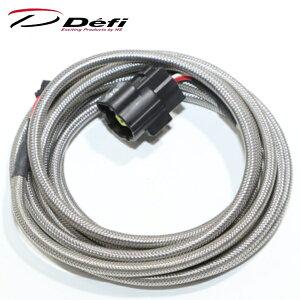 【代引不可】Defi排気温度計センサーハーネス2.5m旧Defi-Link用