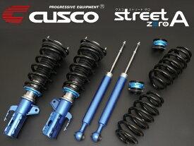 CUSCO street ZERO A車高調整キットアッパーマウント無 ネガティブキャンバー仕様ZC32Sスイフトスポーツ 11/12〜16/12