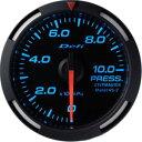 Defiレーサーゲージ青52φ圧力計