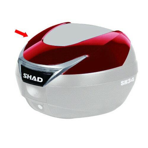 SHAD(シャッド) SH34(D0B34100)専用カラーパネル レッド メーカー品番:D1B34E09 1枚【あす楽対応】