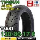 【送料無料】TIMSUN(ティムソン)バイクタイヤ TS681 120/80-17 R 61S TL (リア チューブレス) 1本【あす楽対応】