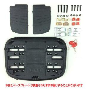 SHADリアボックス40LSH40CARGO(カーゴ)無塗装ブラックSH40CG1個ボックス上部にキャリア付きでツーリングに最適!シャッドトップケース【あす楽対応】
