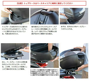 SHADリアボックス40L無塗装ブラックSH401個大容量シャッドトップケース【あす楽対応】