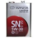 キャッスル SN/GF-5 5W-30 4Lメーカー品番:0888010705【あす楽対応】